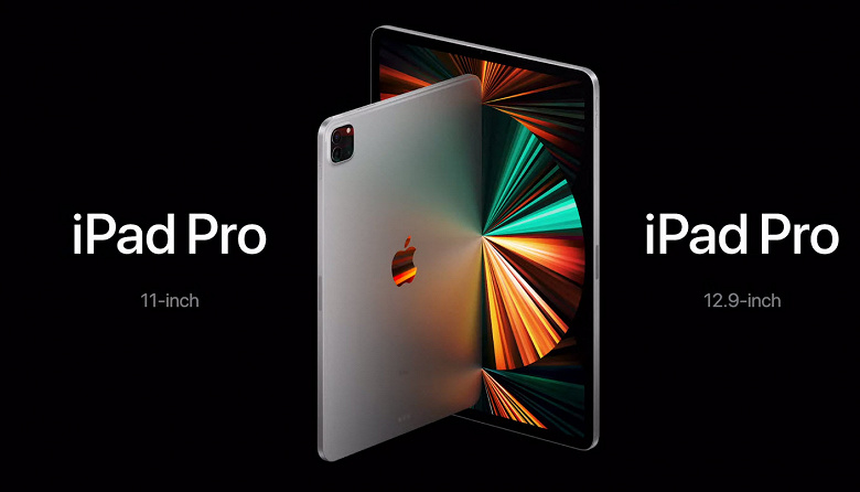 presentation of iPad pro