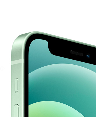 ICOOLA always offers the lowest price for the iPhone 12 mini green