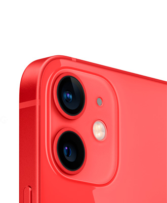Visit ICOOLA and choose the cheapest iPhone 12 mini 256 GB red