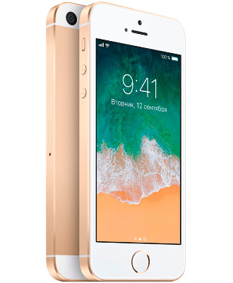 The best prices for the iPhone SE 64 gigabytes gold