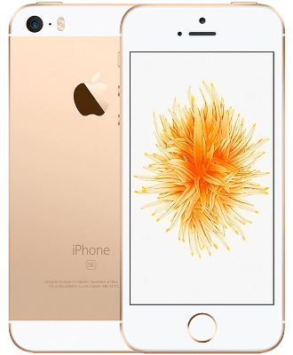 buy iPhone SE gold 64 gigabytes Lviv
