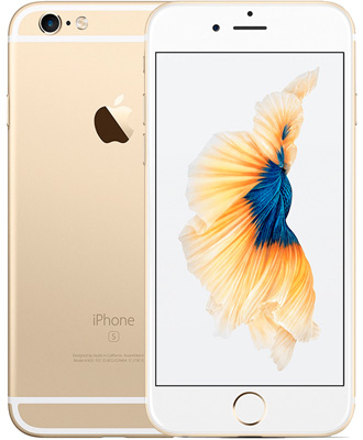 Current and fashionable iPhone 6s model in gold color.