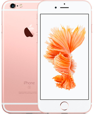 The phone that impresses from afar is the iPhone 6s rose gold.