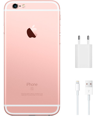 Extremely low price for the iPhone 6s at 64 gigabytes.