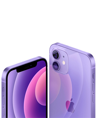 Take cheap your new iPhone 12 purple 256 GB in ICOOLA