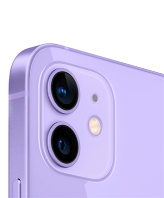 Take cheap your new iPhone 12 mini purple 256 GB in ICOOLA